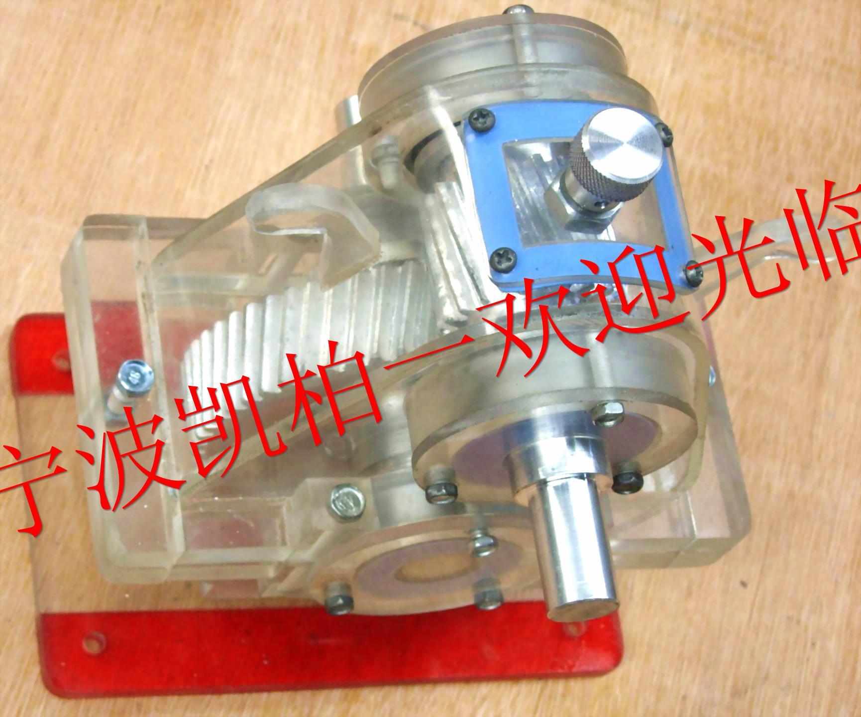 单级齿轮减速器测绘_宁波凯柏科教仪器